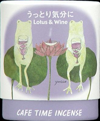 【送料無料】日本香堂 カフェタイム インセンス うっとり気分に コーン 10個入 ( お香 ) ×144点セット まとめ買い特価!ケース販売 ( 4902125333024 )