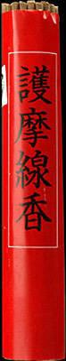 【送料込・まとめ買い×500】日本香堂 護摩線香 1P×500点セット まとめ買い特価!ケース販売 ( 4902125630512 )