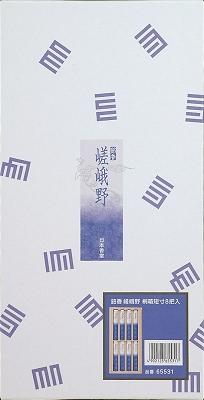 【送料無料・まとめ買い×10】日本香堂 *銘香嵯峨野桐箱短8入り包装品×10点セット ( 4902125655324 )