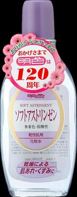 【送料無料】明色化粧品 明色90 ソフトアストリンゼン 170ML×48点セット まとめ買い特価!ケース販売 ( 4902468115028 )
