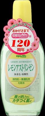 【送料無料】明色化粧品 明色90 レモンアストリンゼン 170ML×48点セット まとめ買い特価!ケース販売 ( 4902468115035 )