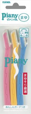 페더 안전 면 잎 ピアニイ piany 눈 썹도 3P (안전 가드와 눈 썹 용 면도기) (4902470360409)