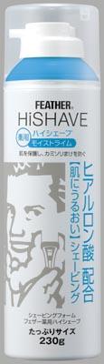 お気にいる 肌を保護し カミソリまけを防ぐシェービングフォームです 有効成分 買取 グリチルリチン酸ジカリウム 4902470833019 カミソリまけを防ぎます フェザー安全剃刃薬用ハイシェーブモイストライム230G 配合で