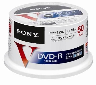 【送料無料・まとめ買い×5】SONY ソニー 録画用DVD-R 50枚パック CPRM対応 50DMR12MLPP インジェットプリンターに対応したホワイトレーベル×5点セット(4905524855791)