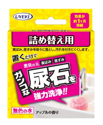 【送料無料】UYEKI キバトール詰め替え用100G トイレの洗浄芳香剤 効果は1か月間×72点セット まとめ買い特価!ケース販売 ( 4968909056206 )