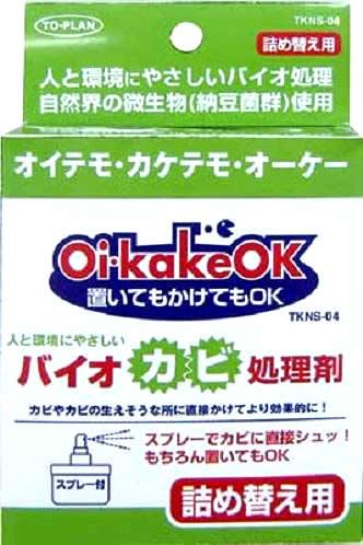 【96個で送料無料】東京企画販売 バイオカビ処理剤 置いてもかけてもOK 詰替用×96点セット ( 4949176051958 )