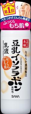 【送料無料】常盤薬品工業 サナ なめらか本舗 豆乳イソフラボン含有の乳液 150ml×48点セット まとめ買い特価!ケース販売【保湿ライン】 ( 4964596457845 )