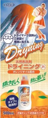 【送料無料】UYEKI ドライニング 液体タイプ 500ml オレンジシリーズの洗濯洗剤×24点セット まとめ買い特価!ケース販売 ( 4968909055384 )