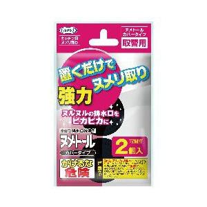 【送料無料】UYEKI ヌメトール カバータイプ取替え用 2個入 ( 20g*2錠 ) 洗浄剤 排水口 ( ヌメリとり ) ×150点セット まとめ買い特価!ケース販売 ( 4968909155985 )