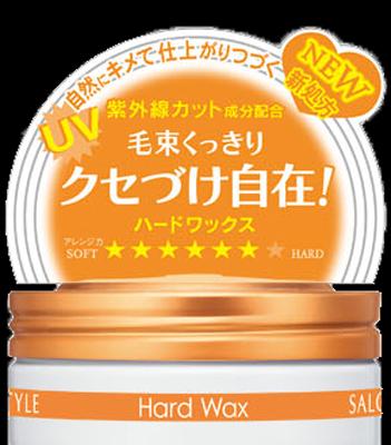 【送料無料】コーセー サロンスタイル ヘアワックスC ハード 75g さわやかなフルーティフローラルの香り×48点セット まとめ買い特価!ケース販売 ( 4971710313574 )