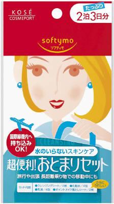 【送料無料】コーセー ソフティモ 2泊おとまりセットa×72点セット まとめ買い特価!ケース販売 ( 4971710314212 )