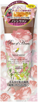 Sold Kose rose of heaven blooming Tierra 220 g (non-silicone) with elegant rose blessings * stores also sold for sold out if available (4971710317794)