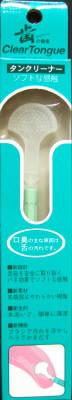 【送料込】広栄社 クリアデント タンクリーナー ( 舌掃除 ) ×240点セット まとめ買い特価!ケース販売 ( 4972379062346 )