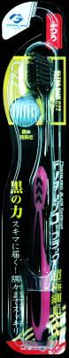 【送料無料】デンタルプロ ブラック超極細毛ハブラシ ふつう×120点セット まとめ買い特価!ケース販売 ( 4973227207704 )