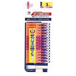【送料無料】デンタルプロ 歯間ブラシ サイズ3S 15本入り×120点セット まとめ買い特価!ケース販売 ( 4973227834627 )