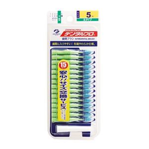 【送料無料】デンタルプロ 歯間ブラシ サイズ5L 15本入り×120点セット まとめ買い特価!ケース販売 ( 4973227834641 )