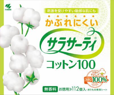 【送料無料】小林製薬 サラサーティコットン100 お徳用 112枚×18点セット まとめ買い特価!ケース販売 ( 4987072009741 )