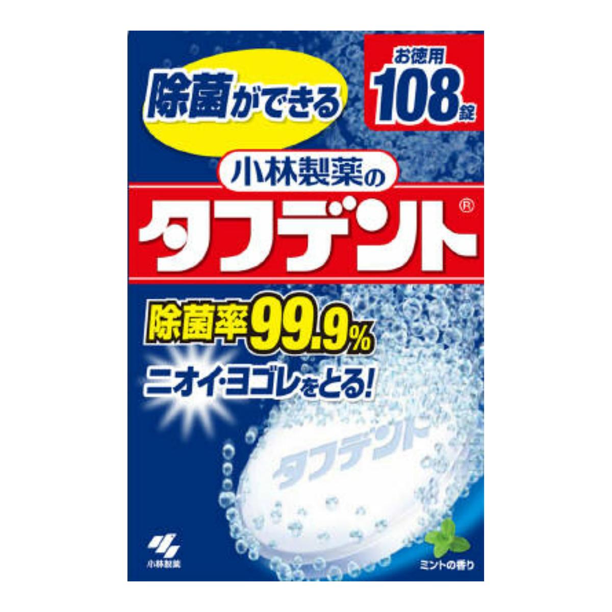 【送料無料・まとめ買い×32】小林製薬 Wパワー酵素 タフデント 108錠×32点セット まとめ買い特価!ケース販売 ( 4987072018620 )