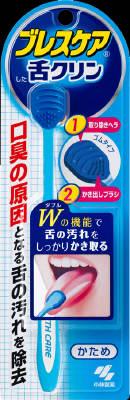 【送料無料】小林製薬 ブレスケア 舌クリン かため  ( 舌クリーナー ) ×72点セット まとめ買い特価!ケース販売 ( 4987072023921 )