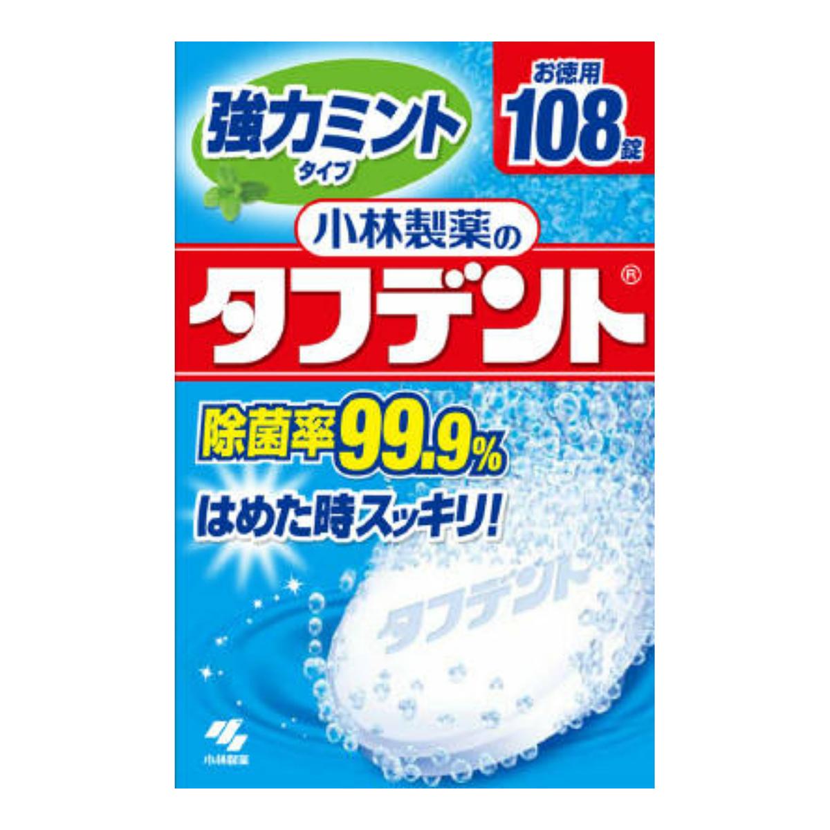 【送料無料】小林製薬 除菌ができるタフデント 強力ミントタイプ 108錠×32点セット まとめ買い特価!ケース販売 ( 4987072023990 )
