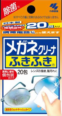 【送料無料】小林製薬 メガネクリーナふきふき 20包  ( 個包装で携帯に便利な眼鏡クリーナー ) ×72点セット まとめ買い特価!ケース販売 ( 4987072027813 )