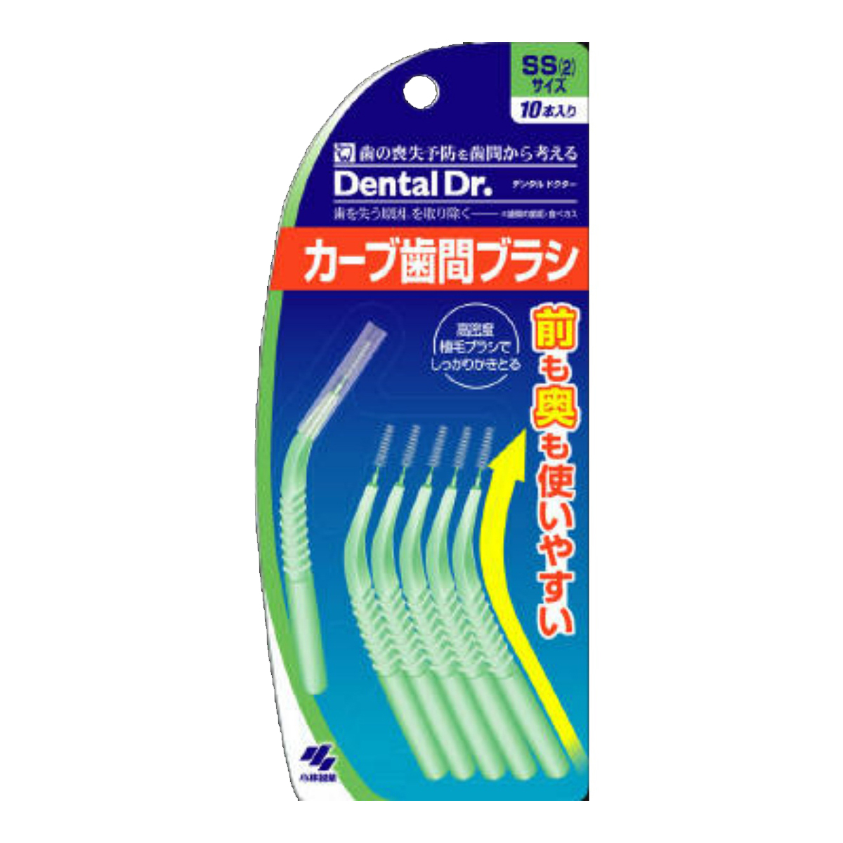 【送料無料】小林製薬 Dental Dr. カーブ歯間ブラシ SS 10本入×72点セット まとめ買い特価!ケース販売 ( 4987072062838 )