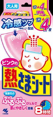 【送料無料・まとめ買い×24】【数量限定】小林製薬 ピンクの熱さまシート 大人用 8時間 冷却シート 12+4枚入×24点セット(計384枚) ( 4987072063545 )※無くなり次第終了