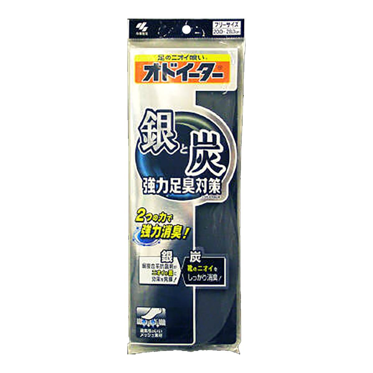 【送料無料】小林製薬 銀と炭のオドイーター フリーサイズ×72点セット まとめ買い特価!ケース販売 ( 4987072064290 )