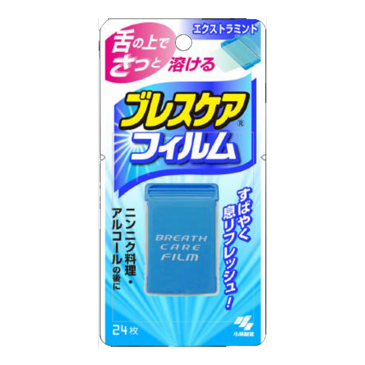 【限定特価】小林製薬 ブレスケア フィルム エクストラミント 24枚 口臭清涼剤 ( ミント ) ( 4987072066287 )