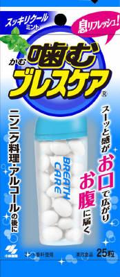 【送料無料】小林製薬 噛むブレスケア スッキリ クールミント 25粒×48点セット  ( 口臭対策・エチケット食品 )  まとめ買い特価!ケース販売 ( 4987072082898 )