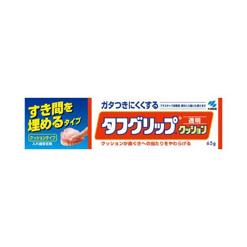 【送料無料】小林製薬 タフグリップ 透明 65g×72点セット まとめ買い特価!ケース販売 ( 4987072500460 )