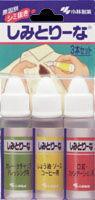 【送料無料】小林製薬 しみとりーな 3本セット 10ml×3本×48点セット まとめ買い特価!ケース販売 ( 4987072790410 )