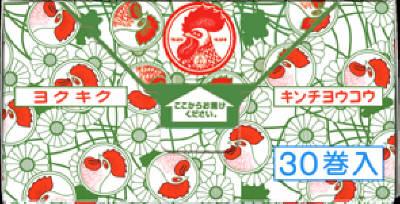 【送料無料】大日本除虫菊 金鳥の渦巻 K 30巻入 ( 紙函 ) ×24点セット まとめ買い特価!ケース販売 ( 4987115000346 )