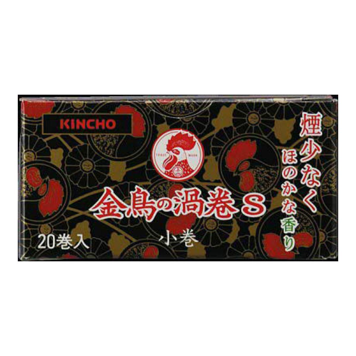 【送料無料】大日本除虫菊 金鳥の渦巻S 小巻 20巻×60点セット まとめ買い特価!ケース販売 ( 4987115000520 )