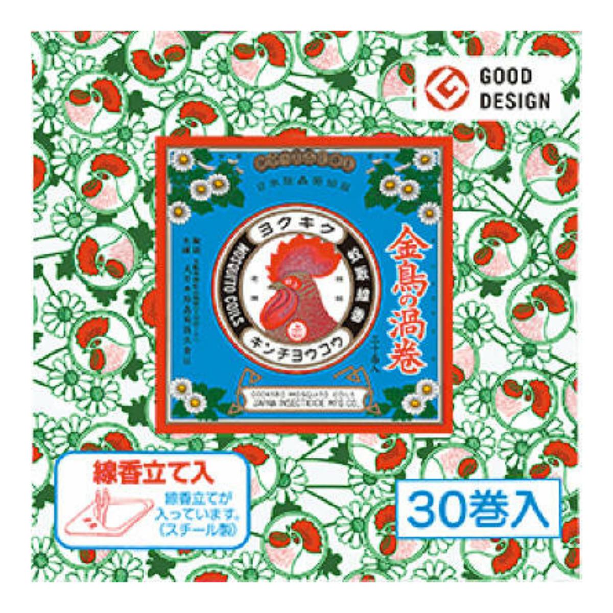 【送料無料】大日本除虫菊 金鳥の渦巻 ミニサイズ 30巻入×24点セット まとめ買い特価!ケース販売 ( 4987115000551 )