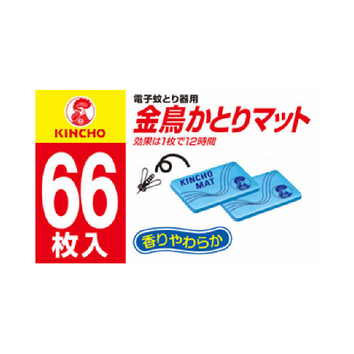 【送料無料】大日本除虫菊 金鳥かとりマット 66枚×40点セット まとめ買い特価!ケース販売 ( 4987115200180 )