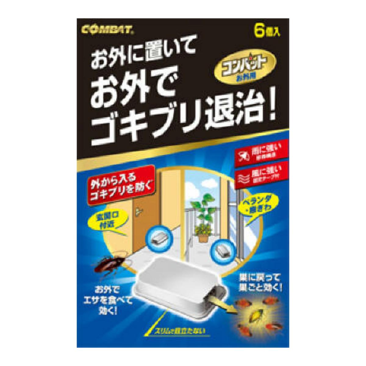 【送料無料】大日本除虫菊 コンバット お外用 6個入×40点セット まとめ買い特価! 医薬部外品 ( 殺虫剤 ゴキブリ用 ) 屋内でも使えます ( 4987115350304 )
