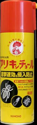 シロアリ 注文後の変更キャンセル返品 キクイムシ クロアリなどの駆除に適したアリ用殺虫剤スプレー ピレスロイド d-t-80フタルスリン フェノトリン が 優れた殺虫効果を発揮 4987115521049 大日本除虫菊 アリキンチョール アリ用 早い者勝ちセール 450ml アリ駆除 アリ退治 令和 殺虫剤 出荷