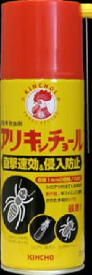 【送料無料】大日本除虫菊 アリキンチョール 300ml  ( 殺虫剤スプレー 虫除け ) ×20点セット まとめ買い特価!ケース販売 ( 4987115581029 )