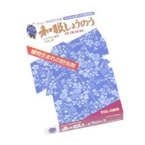 【送料無料】第一三共ヘルスケア 和服しょうのう 7g×20包×20点セット まとめ買い特価!ケース販売 ( 4987195581285 )