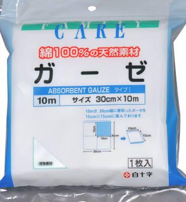 【60個で送料無料】白十字 FCガーゼ 10m×60点セット ( 4987603109605 )