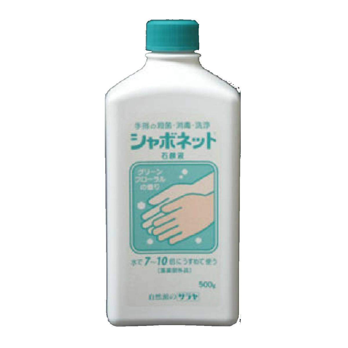 【送料無料】サラヤ シャボネット 石鹸液 500g×24点セット まとめ買い特価!ケース販売 ( 4987696232013 )
