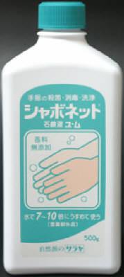 【送料無料・まとめ買い×24】サラヤ シャボネット 石鹸液 ユ・ム 500g×24点セット まとめ買い特価!ケース販売 ( 4987696232037 )