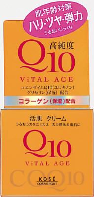 【送料込】コーセー バイタルエイジ Q10クリーム 40g 弱酸性 無香料 ノンアルコール×48点セット まとめ買い特価!ケース販売 ( 4971710308921 )