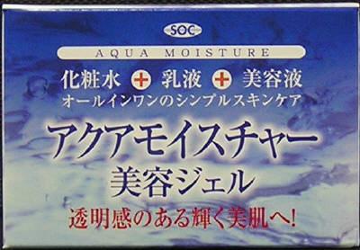 【送料込】渋谷油脂 *SOCアクアモイスチヤー美容ジエル100G×36点セット まとめ買い特価!ケース販売 ( 4974297275099 )
