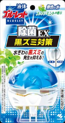 【送料無料】小林製薬 液体ブルーレット 除菌EX スーパーミント 本体×48点セット まとめ買い特価!ケース販売 ( 4987072029909 )