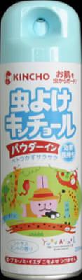 【送料無料】大日本除虫菊 虫よけキンチョール パウダーイン シトラスミントの香り 200ml ※人体用虫除け ( 咬まれないように ) ×40点セット まとめ買い特価!ケース販売 ( 4987115540712 )