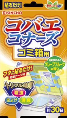 【送料無料】大日本除虫菊 コバエコナーズゴミ箱用グレープフルーツの香り×40点セット まとめ買い特価!ケース販売 ( 4987115542747 )
