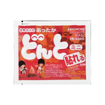 【送料無料】大日本除虫菊 貼れるどんとミニA10P×48点セット まとめ買い特価!ケース販売 ( 4987115820913 )