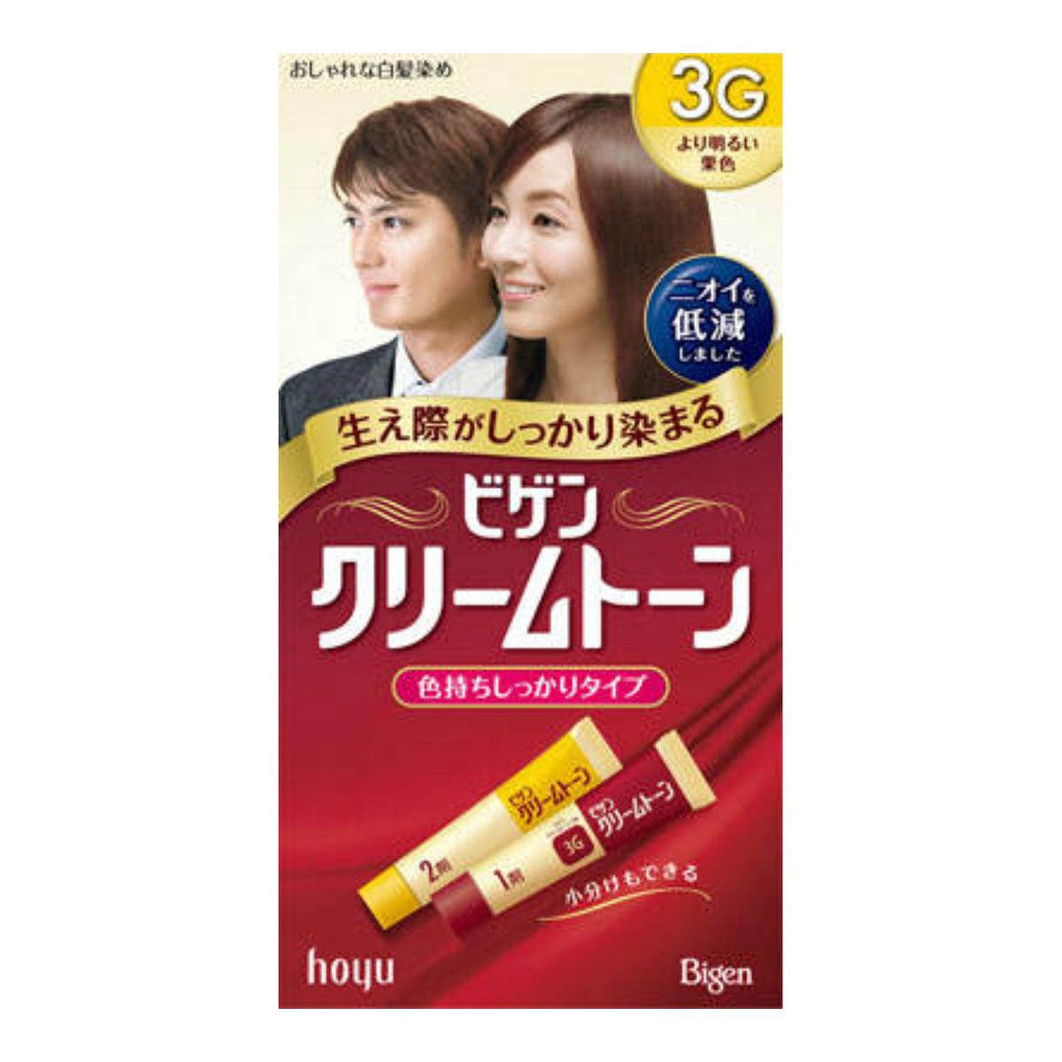 【送料無料】ホーユー ビゲン クリームトーン 3G×54点セット まとめ買い特価!ケース販売 ( 4987205080302 )